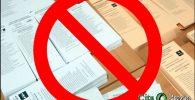 no-papeletas-electorales